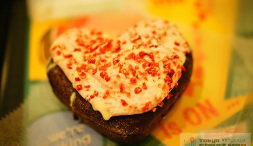 クリスピークリームドーナツのストロベリーチョコハートを食べてみた