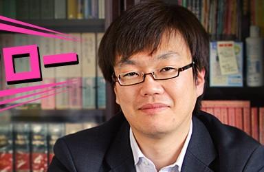 大学ジャーナリストの石渡氏 ライターの年収を明かす。去年は600万円