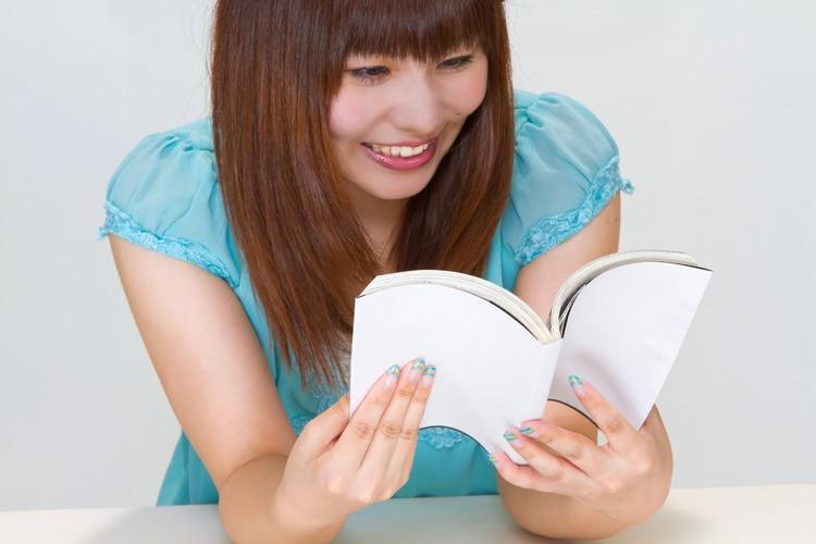 無名の女子大生が初出版で5万部