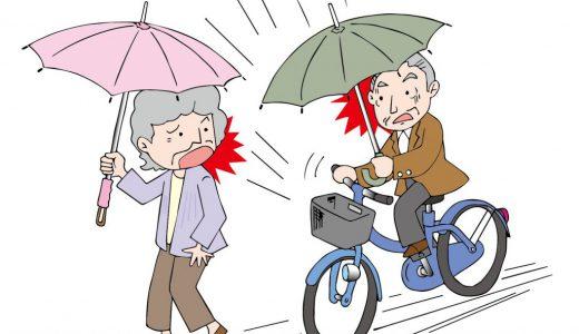 自転車事故の損害賠償1500万円の名目が酷い