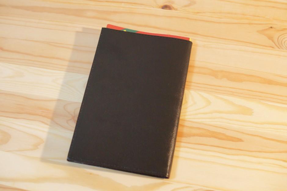 四六版ブックカバー