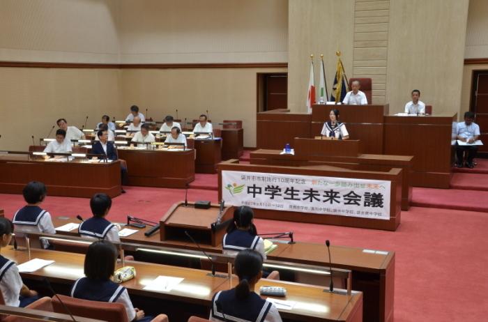 袋井市中学生未来会議