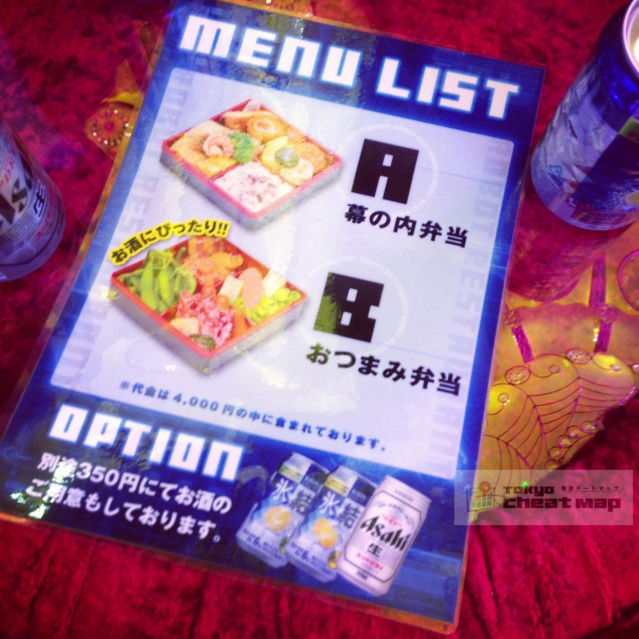 ロボットレストランのシステム