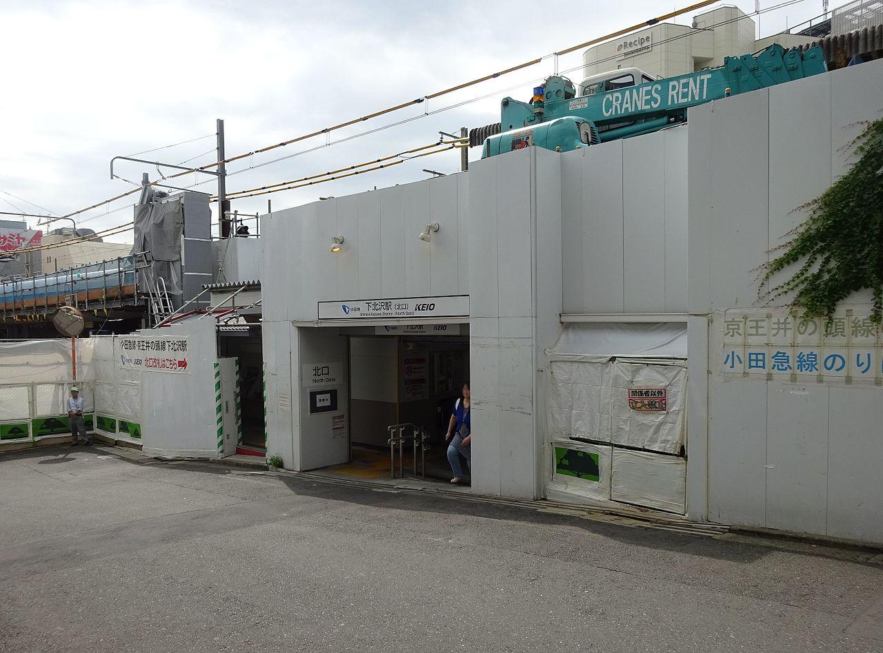 Shimokitazawa-Sta-N-201509