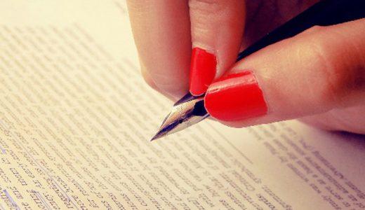良記事とはどんな記事か?いいねの数以外の答えを模索