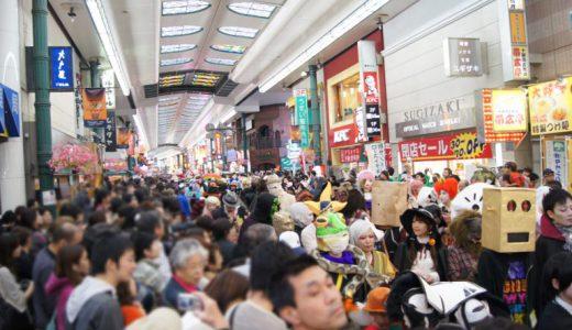 ハロウィンの仮装はDMMレンタルがお得!2日で2千円~
