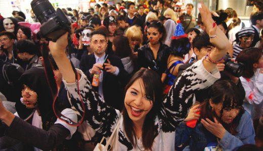 ばんざいお姉さんin渋谷ハロウィン2015