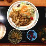 湯処葛西の生姜焼き