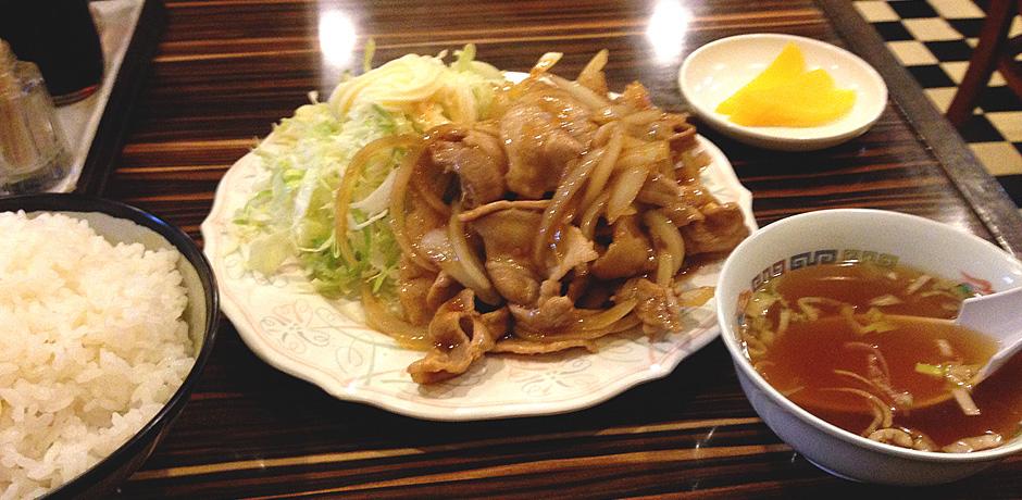中華料理屋『聚楽』の生姜焼き定食