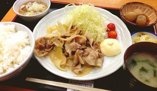 金子屋の生姜焼定食は酒の肴にちょうどいい味付け