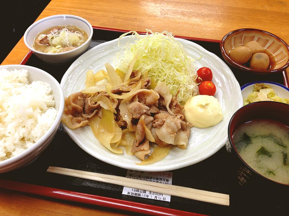 金子屋の生姜焼き定食
