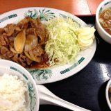 日高屋の生姜焼き定食