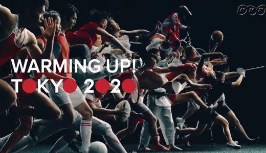 世界を沸かせた日本のフラッグハンドオーバーセレモニー!歴代のショーを比べた