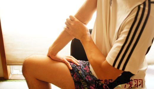 硬くなった腕へのマッサージが肩こり解消に効く