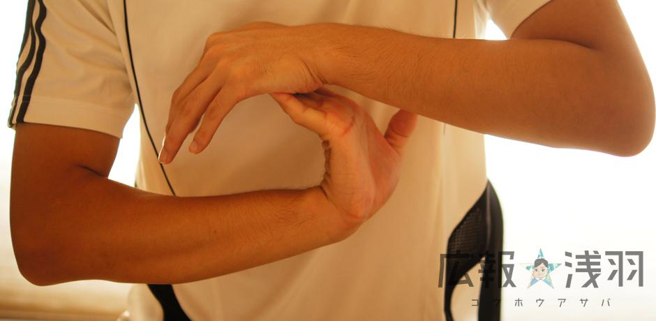 手の指を反る