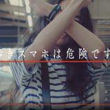東急電鉄のポスター