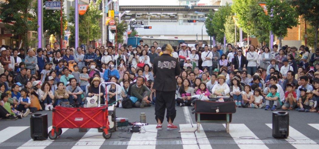 高円寺びっくり大道芸2018開催