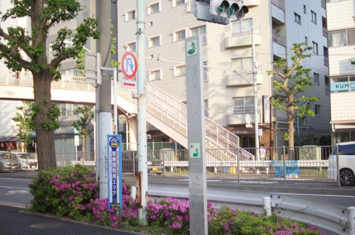 青梅街道を東へ
