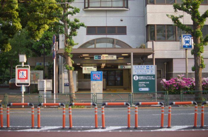 東高円寺駅へ