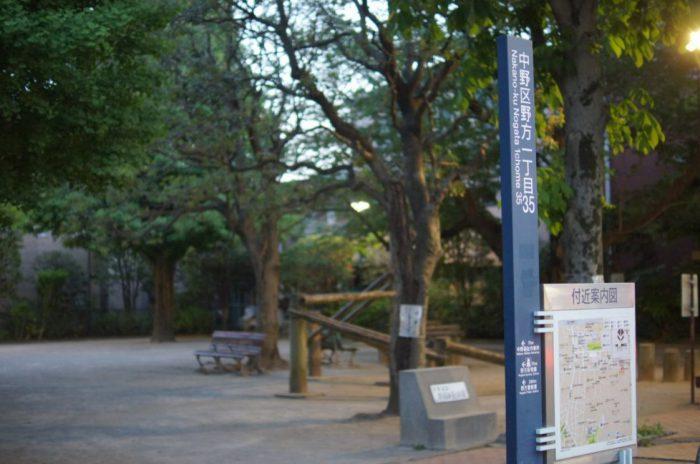 ゴールの早稲田通り公園へ
