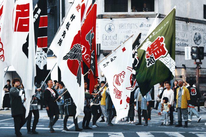 大きな町旗を掲げて