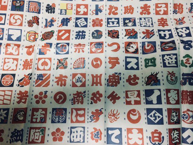 静岡新聞浜松まつり号外